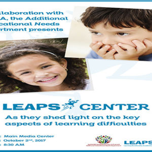 Leaps Center Invitation