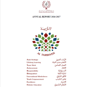 ABS Annual Report 2016-2017