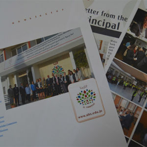The Whole School Newsletter
