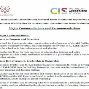 Council of International Schools (CIS) Award of International Accreditation – important