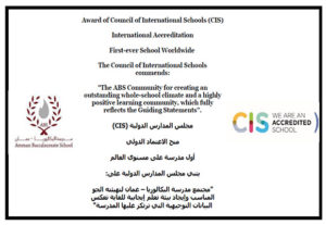 ABS has been re-accredited by CIS