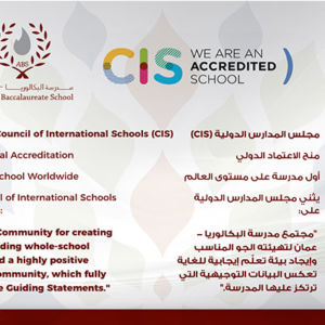 ABS CIS Re-accreditation