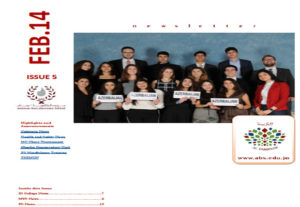 The Whole School Newsletter: Issue 5